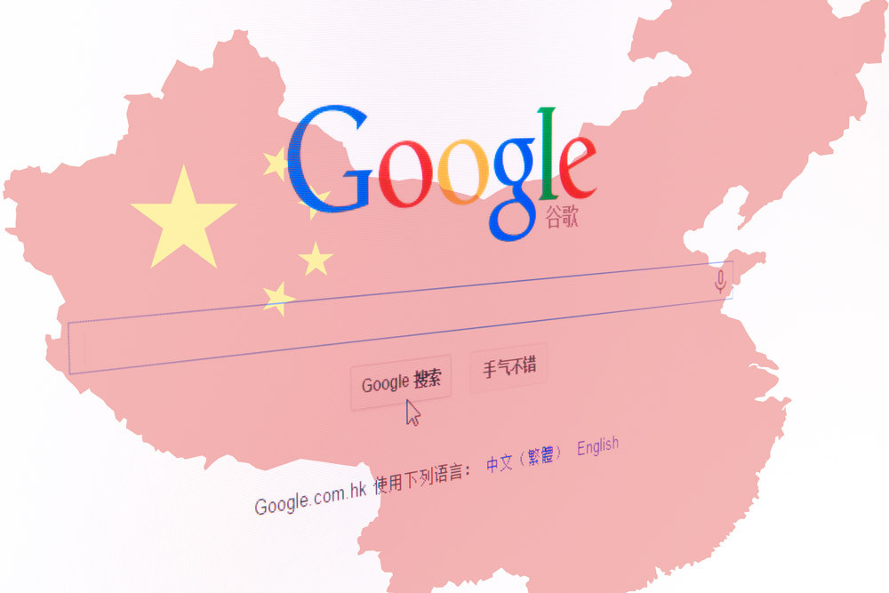 Google censuré en Chine